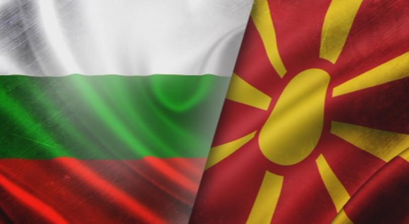 Пълният текст на Договора за добросъседство между България и Македония - По  света и у нас - БНТ Новини