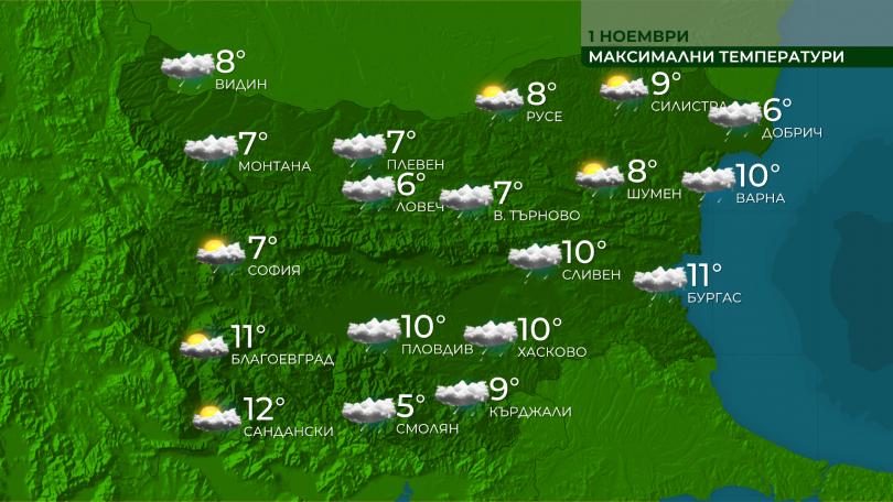 Днес над страната ще преобладава облачно време. Преди обяд все
