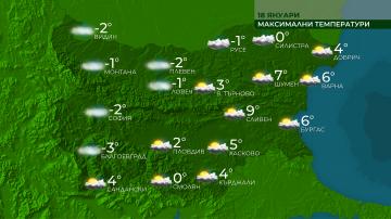 Мъгли обхващат страната, опасно намалена видимост в цяла Северозападна България
