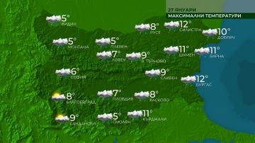 Дъждовно и с опасност от поледици ще бъде времето днес