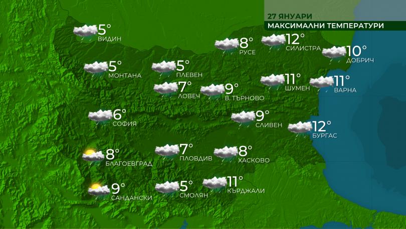 Днес ще бъде облачно и на места ще превалява дъжд.