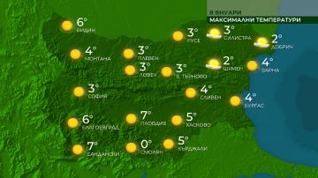 Времето остава слънчево, температурите ще се повишават