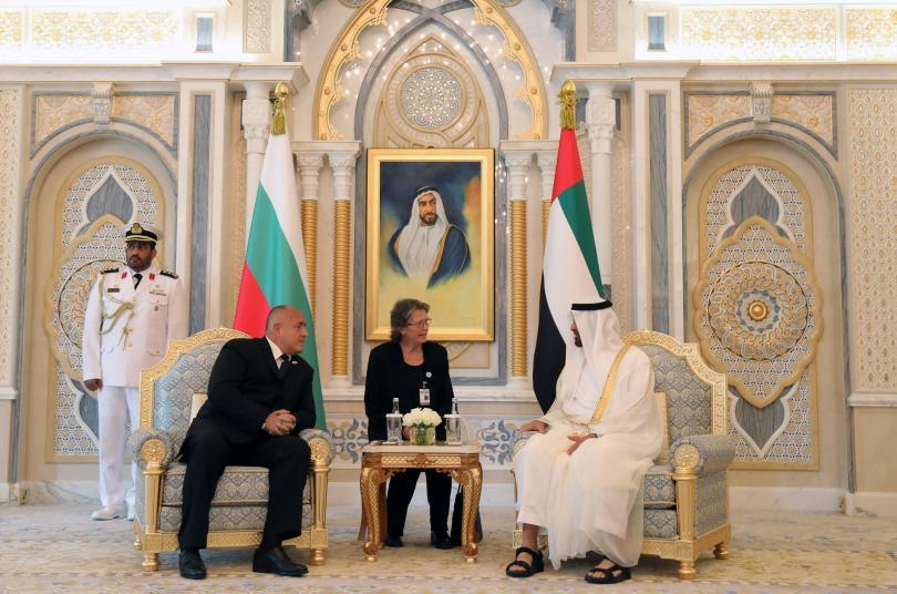 Премиерът Борисов и престолонаследникът на Обединените арабски емирства шейх Мохамед