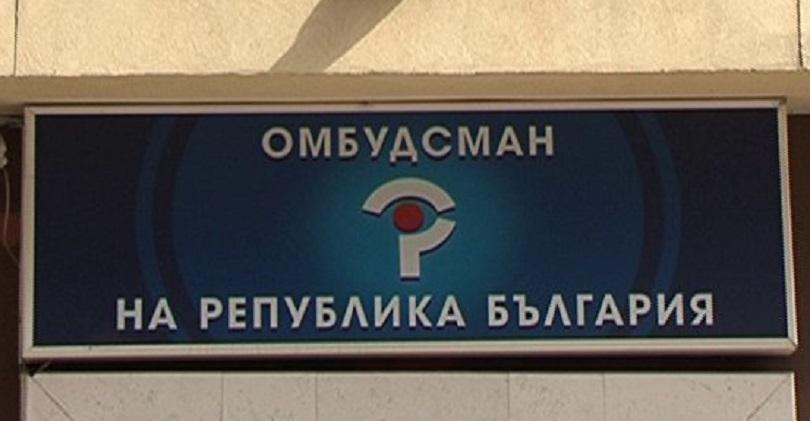 Омбудсманът вече ще се избира с явно гласуване от парламента