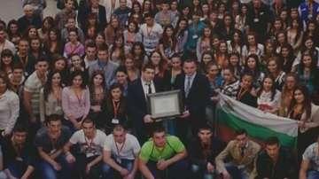 Българска памет събра над 200 младежи край Варна