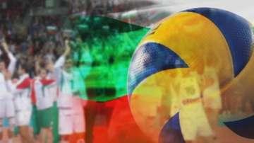 Гледайте по БНТ1: Двубоят Словения-България от Евроволей 2017