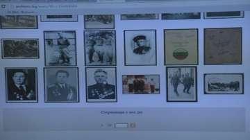 Сайт с информация за българите във Втората световна война