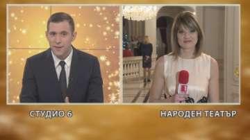 Българската Коледа вече 12-та година променя съдби