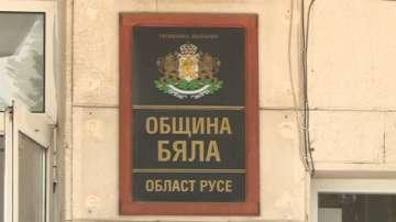 В Бяла обявиха Ден на траур заради смъртта на капитан Пламен Пантилеев