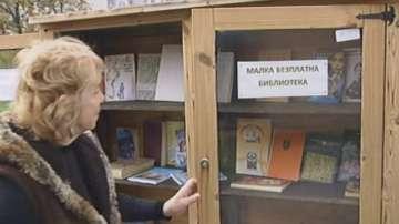 Къщичка за книги във Варна