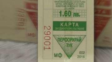 С по-скъп билет в градския транспорт на София от днес