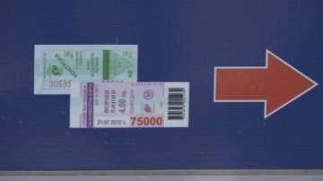 Столичният общински съвет решава за цената на билетчето