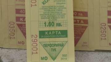 По-скъпи билетчета в София от утре