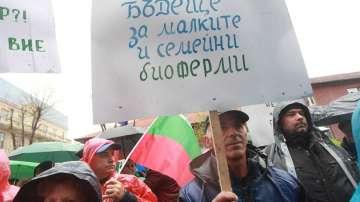 Биопроизводители излязоха на протест и поискаха оставка на земеделския министър
