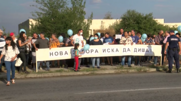 Протест в Нова Загора срещу инсталация за биогаз