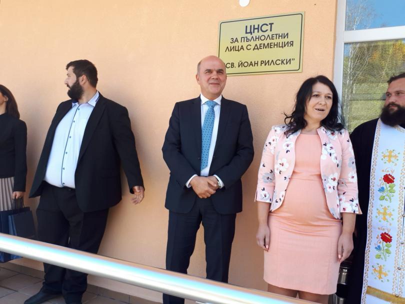 Министърът на труда и социалната политика Бисер Петков откри два