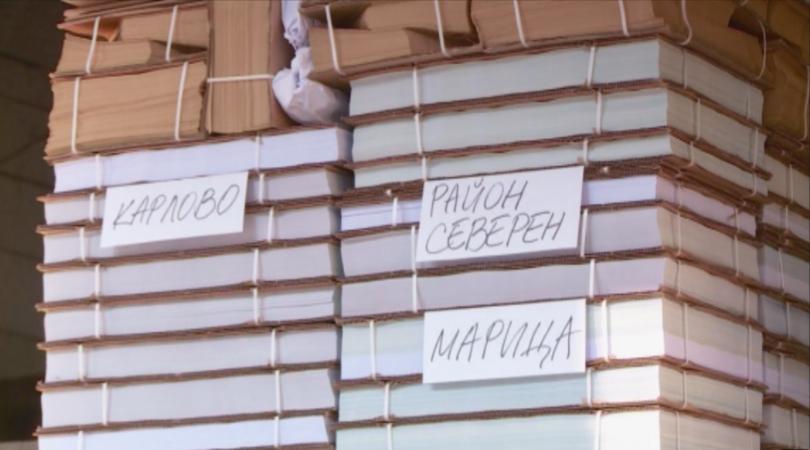 Дни преди местния вот, в Пловдив и областта бюлетините и