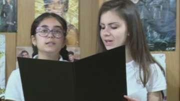 Млади математици от Благоевград спечелиха музикален конкурс в Русия
