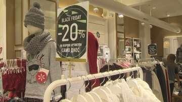 Черен петък: Пълни ли са софийските магазини?