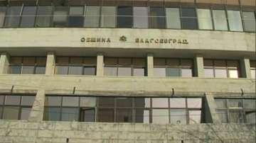 В Благоевград остават с едни от най-ниските местни данъци