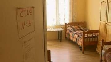Няма свободни места в жилищата за бездомни хора в Благоевград