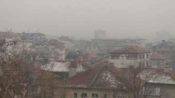 Благоевград е сред градовете с най-мръсен въздух през последните 4 дни