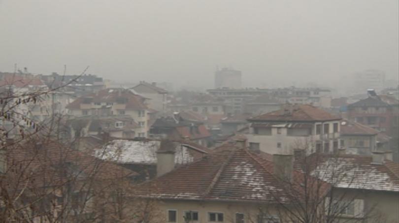 Снимка: Благоевград е сред градовете с най-мръсен въздух през последните 4 дни
