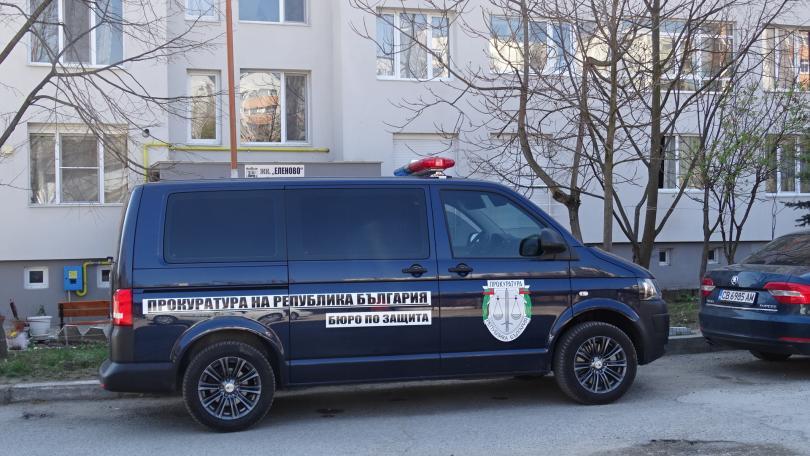 Разследваща полицайка от Областната дирекция на МВР в Благоевград беше