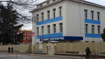 Мащабна акция на ГДБОП и ДАНС тази нощ в Благоевград