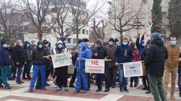 Протест заради мръсния въздух в Благоевград