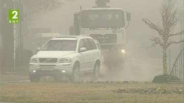 Замърсен въздух в Благоевград