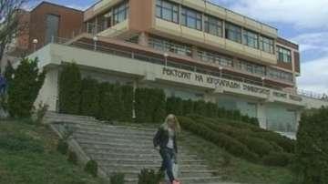 Започват изпитите за кандидат-студенти в Югозападния университет в Благоевград