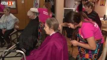 Коафьори от Казанлък подариха на възрастни хора нови прически