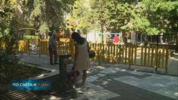 Премахват пясъчниците от детските площадки в Благоевград