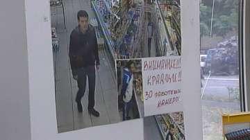 Снимки на крадци слагат в хранителни магазини в Благоевград
