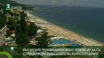 Местните производители: Българските стоки да имат приоритет