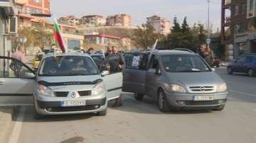 Протест срещу високите цени на горивата в Благоевград