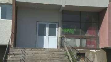 Задържаха родителите на изоставено бебе в Люлин