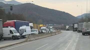 Пълната блокада на българо-гръцката граница продължава