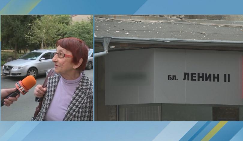 Община Русе обнови надписите с имената на жилищните блокове в