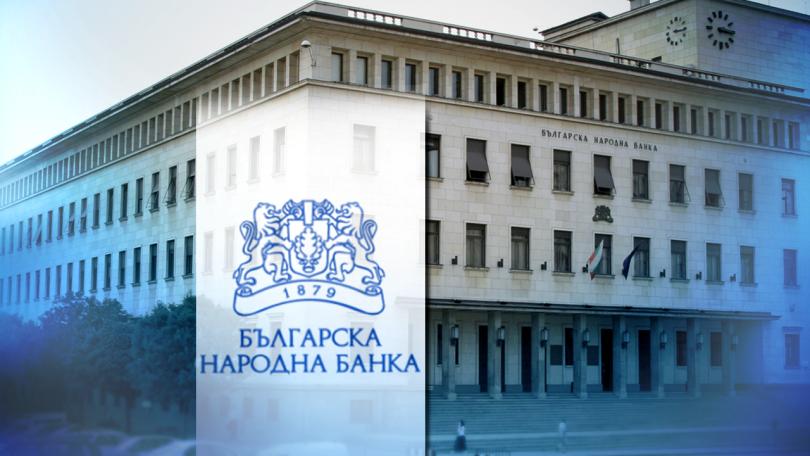 Спад в печалбите на банките в България - Финансови новини