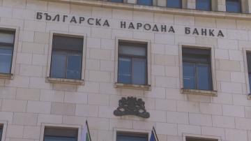 Променят по спешност закона за БНБ, за да отговаря на изискванията на Еврозоната