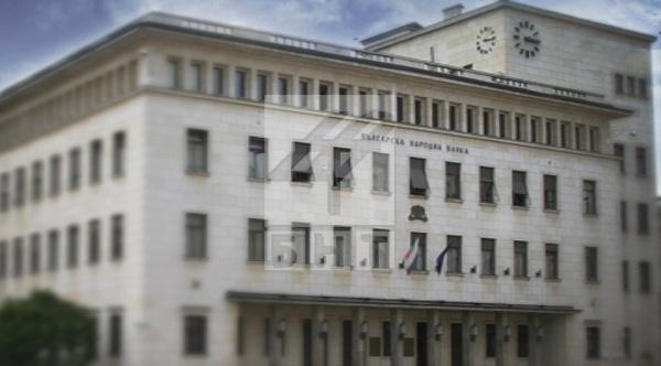 парламентът прие второ четене промени закона кредитните институции