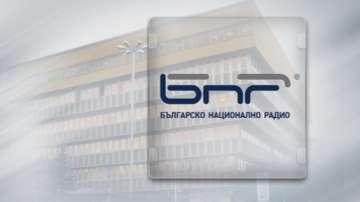 Ново предаване на програма Хоризонт на БНР