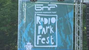 """Тази вечер започна третото издание на """"Радио парк фест"""", организиран от БНР"""