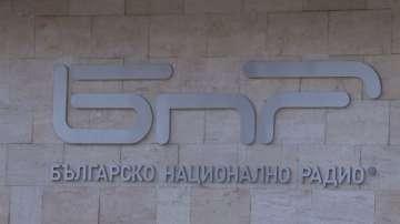 АЕЖ организира жива верига в защита на свободата на словото в БНР