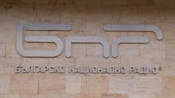 Депутати изслушват Сотир Цацаров по казуса с БНР
