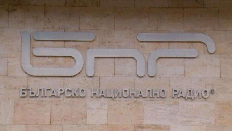 Комисията за БНР пропадна заради липса на кворум