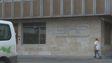 СЕМ изслушва кандидатите за генерален директор на БНР