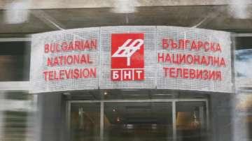 Позиция на БНТ относно отразяването на предизборната кампания за президент